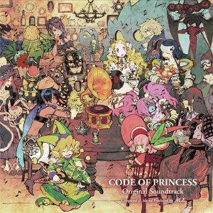 CODE OF PRINCESS オリジナルサウンドトラック