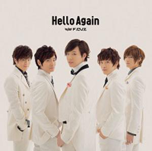 F.CUZ(フォーカズ)4thシングル「Hello Again」